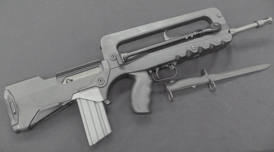 RIA: Semiauto FAMAS – Forgotten Weapons
