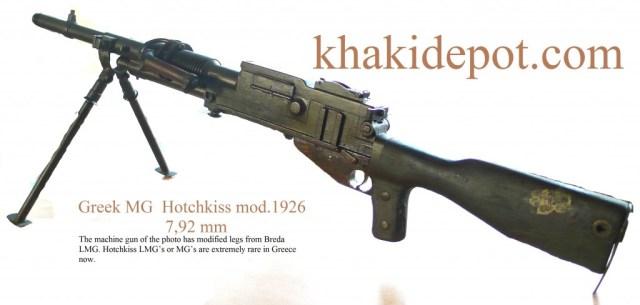 Greek Hotchkiss M1922 in 8mm Mauser