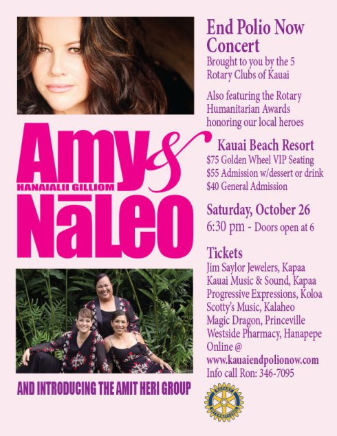 PR-Amy-and-NaLeo-Letter-Poster-v2