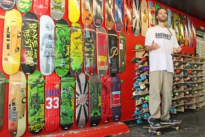 A skateboarder himself, Cameron Lovelace opened Yes I Kaua'i Skateshop more than four years ago, helping to grow the sport on the island.