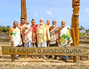 Stewards of Ke Kahua Kaneiolouma, from left to right, Kane Turalde, Daniel Simao, Billy Kaohelauli'i, Tyson Gomez, Rupert Rowe, Chad Schimmelfenning, Kimo Burgess and Keoki Makaneole.