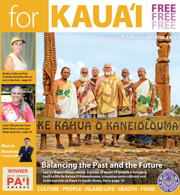 cover-for_kauai_15-7
