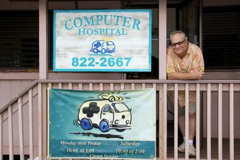 Jeff Elkins, a former DJ at Kong Radio, took over the ownership of The Computer Hospital in 2010, and has since expanded the business.