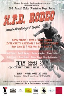 KPD Rodeo