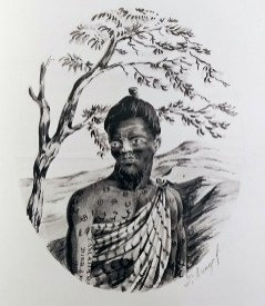 Original ink wash drawing by Jacques Arago titled 'Lahihenahou, Une Des Officers Du Roi' (Lahihenahou, One of the Officers of the King), circa 1819. Notice the Western influences already present in the tattoos: introduced goats and Kamehameha's name and date of death.