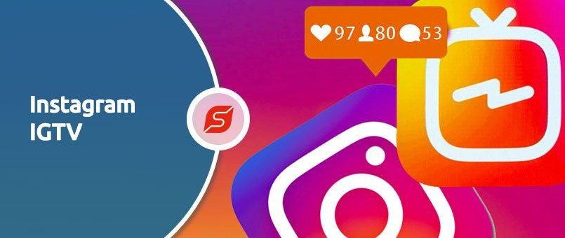 cosa è instagram IGTV