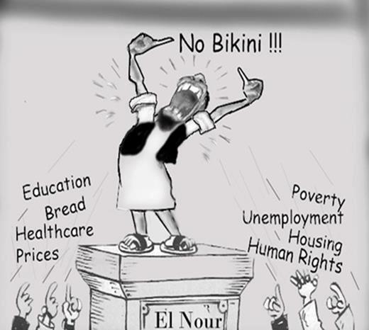 No_bikini