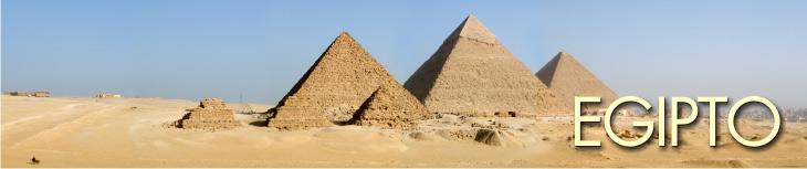 egipto-banner
