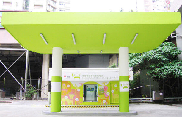 Hong Kong Electric » Electric Vehicle Charging Station Branding & Station Design by Format Limited