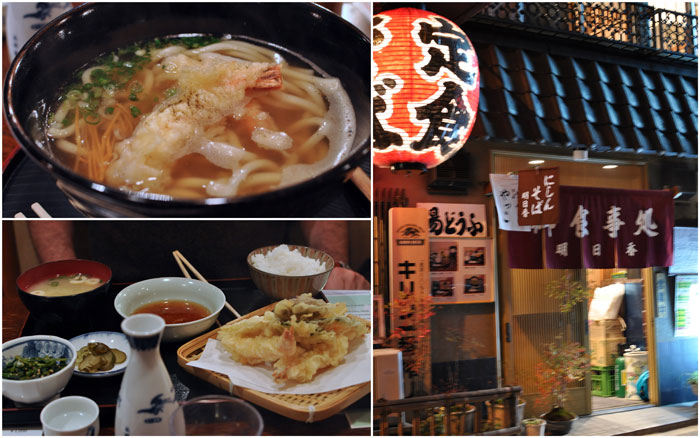 Asuka in Kyoto