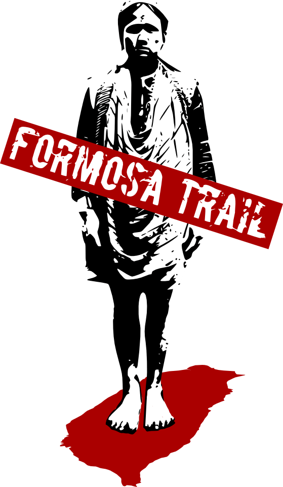 http://www.formosatrail.com