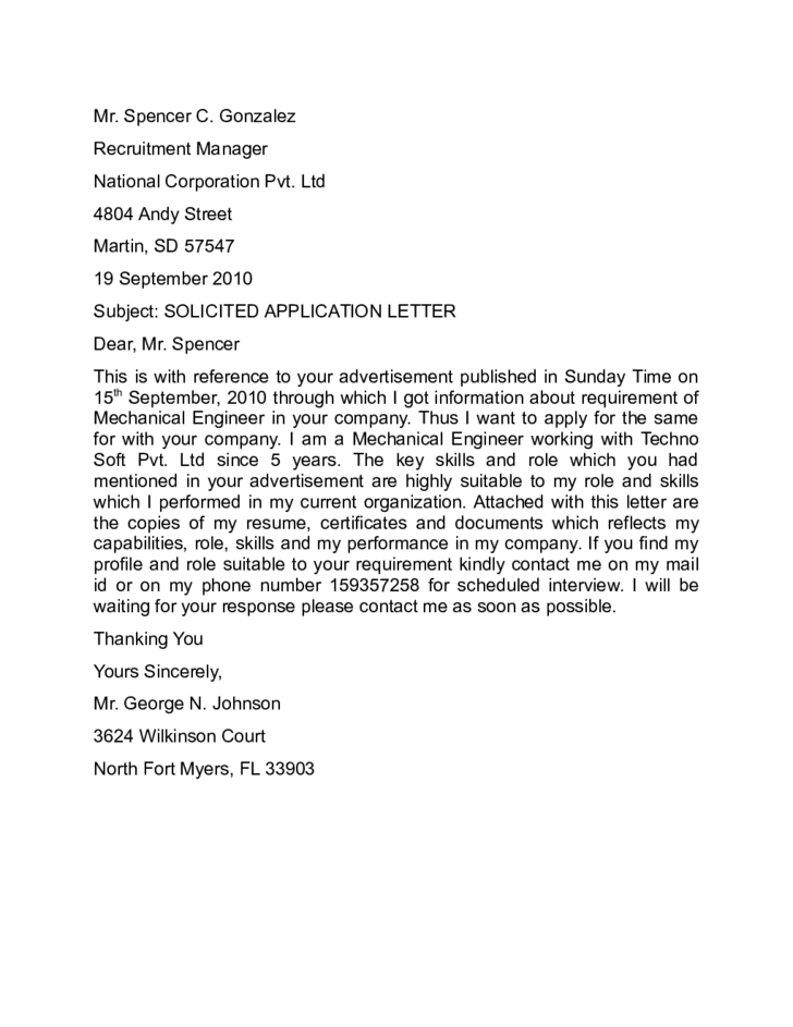 Solicited Application Letter Sample Free Download