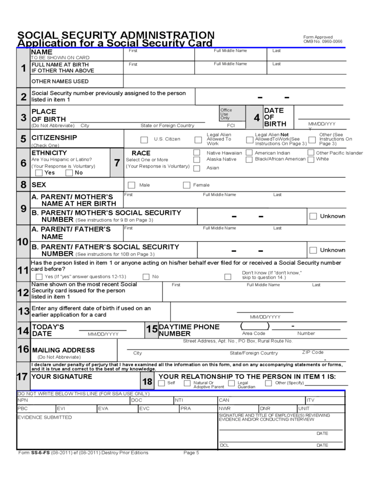 Social Security Name Change Form Marriage