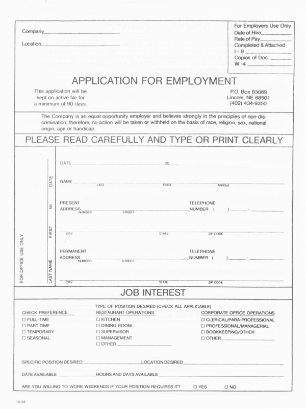 Valentino's Job Application Form