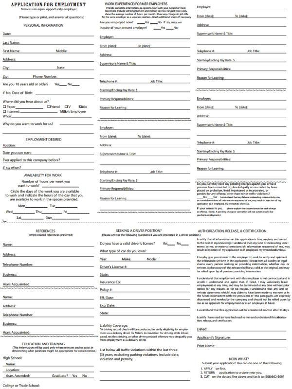 Milios Job Application Form