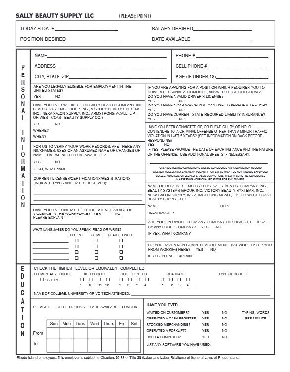 Sally Beauty Supply Job Application Form