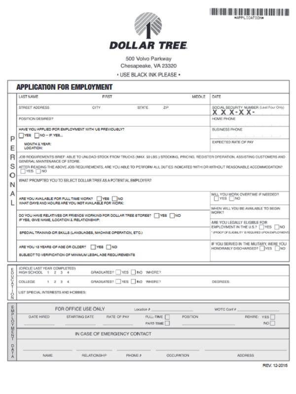 dollar tree job application form