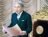 Umbra Monseniorului Ghica la Tokyo