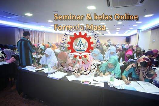 9 logo - FormulaMasa Terengganu Doktors, GEMA, IKRAM3