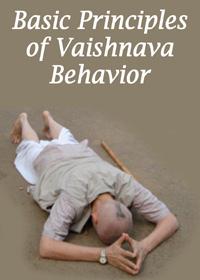 Vaishnava-Etiquette-3-Basic-Principles