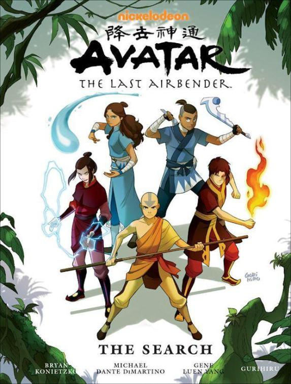 Avatar: The Last Airbender – The Search Library Edition