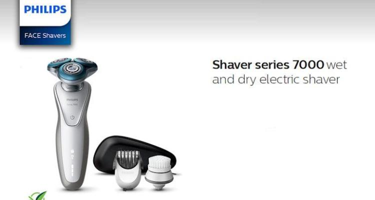 Philips Series 7000 Shaver-Header