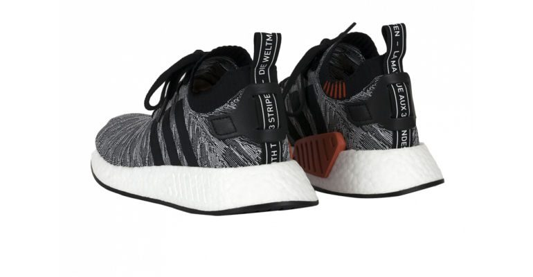 hot sale online f8f45 5d0f9 A few weeks ago, adidas Originals released two new additions to their NMD  range in the form of the NMD CS2 PK and the NMD R2 PK.