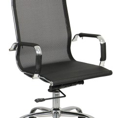 Office Chair Mesh Crate And Barrel Curran Eames Highback Replica Furniture Home Decor