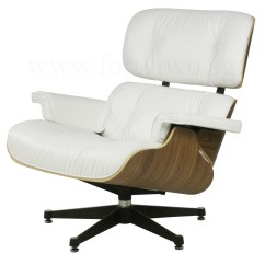 White Eames Lounge Chair Replica Where To Buy Folding Chairs Designer Leather