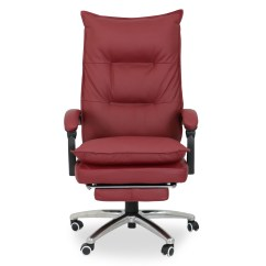 Maroon Office Chairs Bedroom & Chair Centre Goole Deluxe Pu Executive Furniture