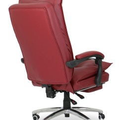 Maroon Office Chairs Black Wedding Chair Covers For Sale Deluxe Pu Executive Furniture