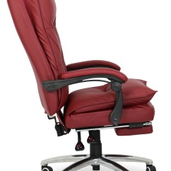 Maroon Office Chairs For Waiting Room Deluxe Pu Executive Chair Furniture