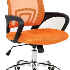 Office Chair Orange Heavy Duty Lawn Chairs Canada Wayner Furniture And Home Décor