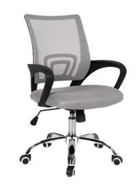 Wayner Office Chair (Grey) | Furniture & Home Dcor | FortyTwo