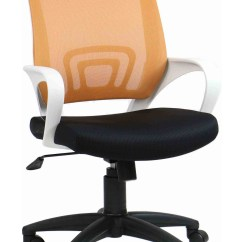Best Back Support For Office Chair Singapore Covers Cost Aof Jean Lumbar Low Furniture