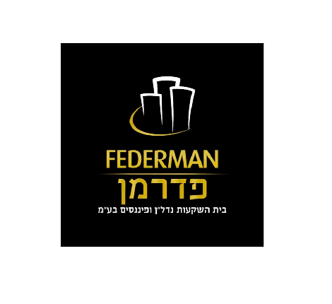 federman nadlan