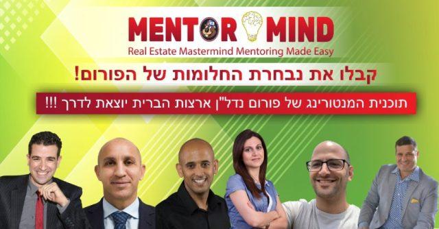 Calendrier des réunions MentorMind Le calendrier des réunions est le cœur du MentormindMin ...