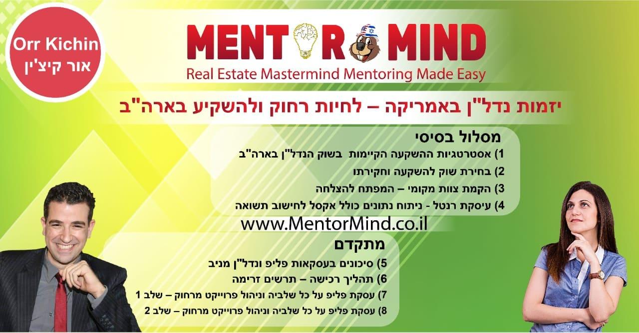 Webinaire Le programme révolutionnaire de l'immobilier du Forum - Mentormind dirigé par Or ...