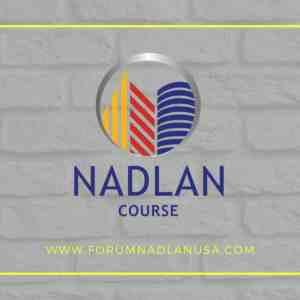 دورة Nadlan - لافتة جديدة