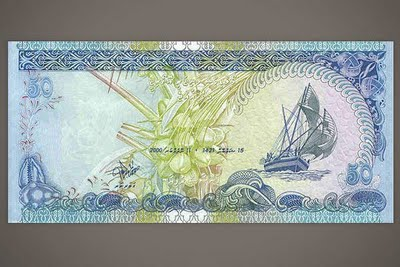most beautiful currency 08
