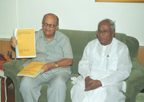 "The Union Minister for Human Resource Development, Shri Arjun Singh receiving Report of the CABE Committee on ""Autonomy of Higher Educational Institutions"" from the Education Minister of West Bengal, Shri Kanti Biswas in New Delhi on June 29, 2005."