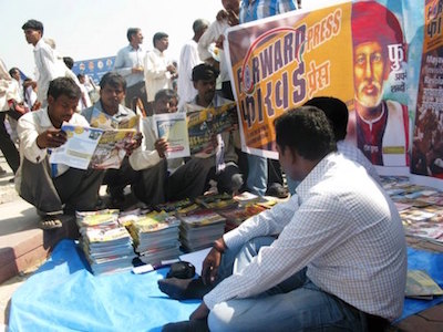 4_FP-Stall-in-Bahujan-rally