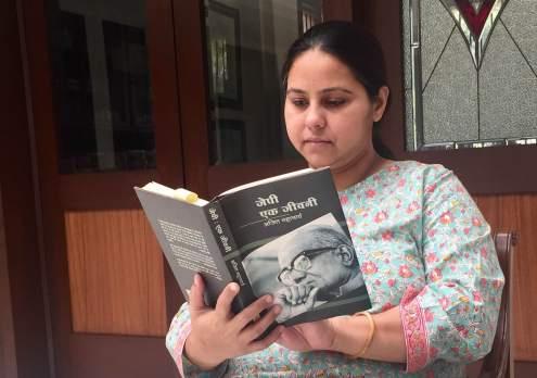 Misa Bharti_Mahishasur