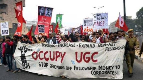 ugc protest2