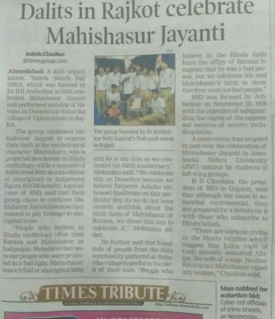 टाइम्स ऑफ इंडिया, 14 अक्टूबर, 2016