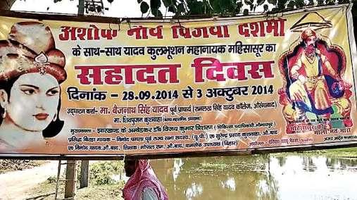 Aurangabad, Bihar