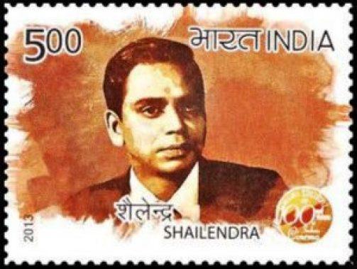 dalit-shalendra-1-1-300x227