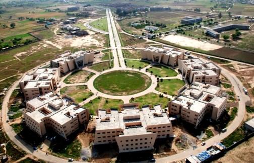 university-of-gujrat