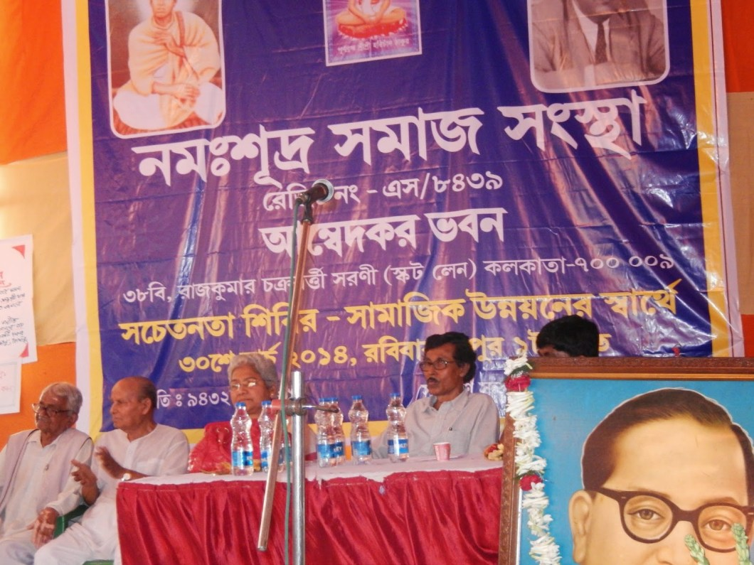 NRC tangle: Are Namasudras not welcome in Assam? | Forward Press