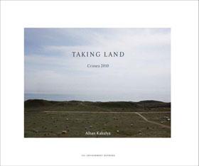 takingland_cover280